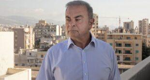 محامو كارلوس غصن يقولون إن جزء من ملف التحقيق الفرنسي يجب أن يكون 'لاغيا وباطلا'